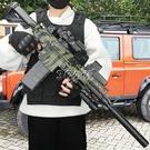 m416電動連發軟彈狙擊搶兒童玩具男孩槍可發子彈10歲