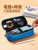 文具盒 鉛筆盒可定制印LOGO簡約多功能初中生小學生文具袋鉛筆袋筆盒   koko時裝店