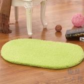 浴室吸水腳墊門墊家用廚房衛生間臥室地毯防滑地板墊【極簡生活】