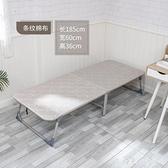 折疊床 硬板午休床辦公室午睡床木板床簡易單人床經濟型便攜行軍床 【恭賀新春】
