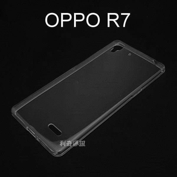 超薄透明軟殼 [透明] OPPO R7