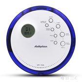 CD隨身聽 CD機便攜式CD播放機迷你隨身聽發燒家用 zm6844【每日三C】TW