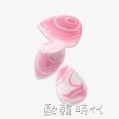 泰大理石花紋氣墊海綿bb霜撲美妝蛋干濕兩用化妝工具不吃粉 歐韓時代