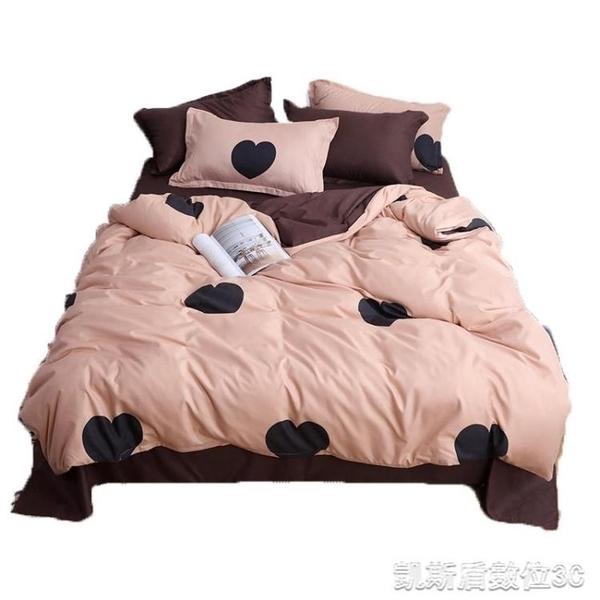 床裙四件套網紅款ins風水洗棉宿舍床單床裙四件套三件套被罩4單人床上用品夏 母親節禮物