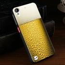 [Desire 630 軟殼] htc desire530 d530 D530U 手機殼 保護套 啤酒氣泡