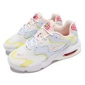 Nike 休閒鞋 Wmns Air Max 2X 藍 粉紅 粉色 格紋設計 女鞋 復古慢跑鞋 氣墊 運動鞋 【ACS】 DJ5056-481