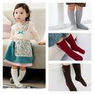 童襪 襪子 棉質 韓 腳底止滑 素色 羅文 中長襪 六色 寶貝童衣
