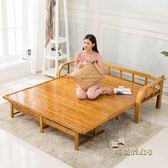折疊沙發床可坐臥兩用多功能客廳小戶型簡易單雙人硬板實木竹子床「時尚彩虹屋」