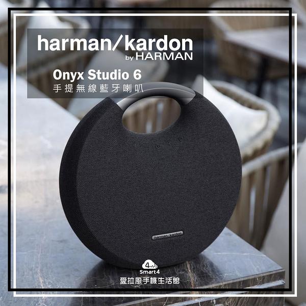 【台中愛拉風真無線藍芽喇叭專賣】Harman Kardon Onyx Studio6 手提戶外防水IPX7無線藍牙喇叭