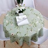 大園桌布布藝棉麻小清新歐式圓形家用小碎花美式鄉村圓桌餐桌圓布 美芭