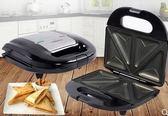 三明治機 豪華不銹鋼家用三明治機烤面包機三文治機宵夜燒烤爐早餐機 igo  220V  綠光森林