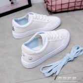 小白鞋女春百搭韓國板鞋學生網鞋女透氣網面帆布鞋子 可可鞋櫃