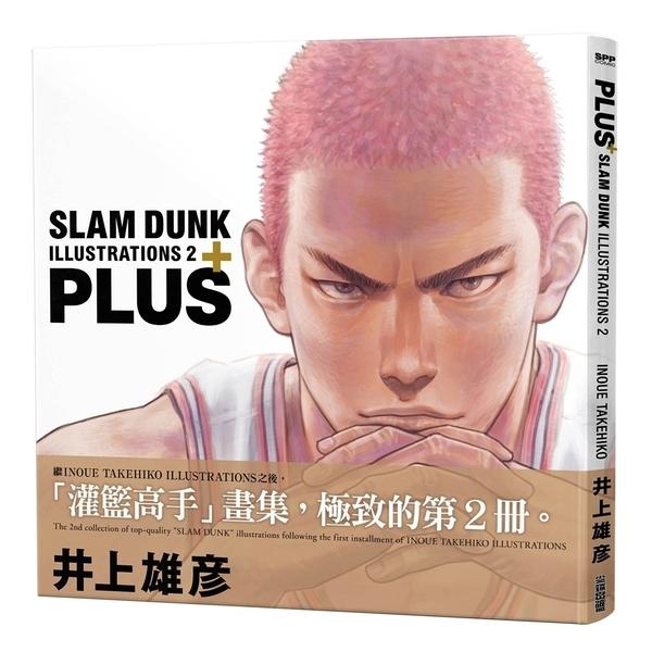PLUS/SLAM DUNK ILLUSTRATIONS 2(全)
