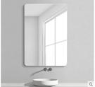 春節特價 無框浴室鏡子衛生間鏡子洗手間化妝鏡掛牆廁所梳妝臺衛浴鏡免打孔