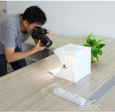 現貨小型可折疊攝影棚迷你便攜式拍攝台伸縮攝影led拍照柔光燈箱 玩趣3C4-25