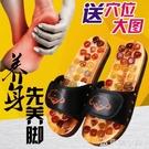 砭石按摩拖鞋足底穴位鵝卵石足療鞋男女腳底夏室內居家防滑涼拖鞋 名購居家