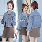牛仔短款外套百搭上衣2021新款女士短款夾克寬鬆韓版時髦顯瘦