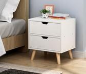 床頭櫃 北歐簡約現代簡易多功能經濟型收納柜床邊實木腿臥室小柜子 【免運】