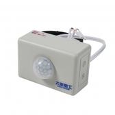 紅外線人體感測控制器 電源輸出式/RP201