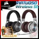 [ PC PARTY ] 送星巴克券三張 海盜船 CORSAIR Virtuoso Wireless SE 無線耳機