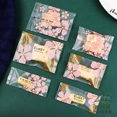 雪花酥牛軋糖包裝袋花卉餅干糖果蛋黃酥袋【步行者戶外生活館】