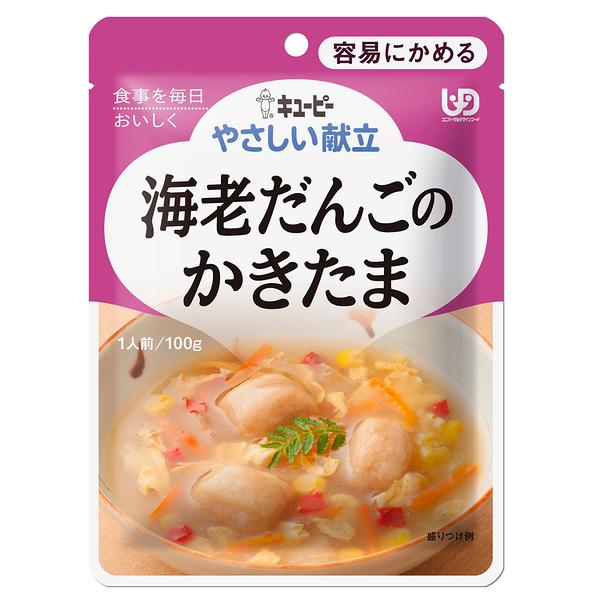 日本KEWPIE 介護食品 Y1-6鮮蔬滑蛋蝦丸