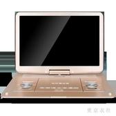 播放機便攜式移動CD光盤vcd影碟機家用高清evd小電視機器 QQ27689『東京衣社』