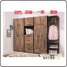 {{ 海中天休閒傢俱廣場 }} G-41 摩登時尚 臥室系列 A68-05 科隆1.5尺開放衣櫥