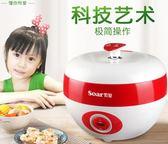 Soar/索愛 YLD-30D電飯煲家用全自動小型蘋果迷你鍋1-2-3-4人-享家生活館 IGO