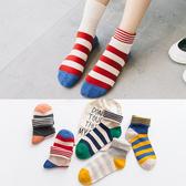 條紋翻邊棉襪 韓系 個性條紋襪 艾爾莎 【TGG835】