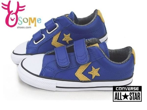 All STAR★Converse小童帆布鞋 皮革 藍 黃 低筒 魔鬼氈休閒鞋H9834#藍色◆OSOME奧森童鞋/小朋友