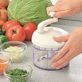 日本製造Shimomura漾彩蔬果研磨絞碎器(象牙白)