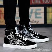 高筒男生高筒帆布鞋鞋韓版男鞋學生帆布鞋男休閒鞋子潮流百搭青少年板鞋潮鞋 美芭印象