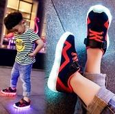 網洞夏季兒童發光鞋led七彩男童亮燈鞋女童usb充電寶寶帶燈童鞋子 滿天星