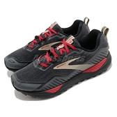 Brooks 慢跑鞋 Cascadia 15 GTX 黑 金 防水 男鞋 運動鞋 【ACS】 1103411D075