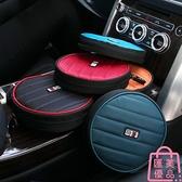 cd光盤包大容量游戲光盤套CD盒包收納保護袋CD收納【匯美優品】