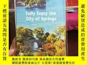 二手書博民逛書店濟南旅遊地圖英文版罕見fully enjoy the city