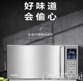 微波爐 格蘭仕 不銹鋼變頻微波爐智慧蒸烤箱家用一體光波 官方旗艦店C3 MKS雙11