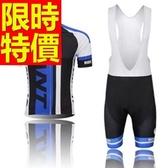 自行車衣 短袖 車褲套裝-透氣排汗吸濕單品休閒男單車服 56y68【時尚巴黎】