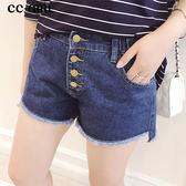 中大尺碼  單排扣磨毛邊牛仔短熱褲 - 適XL~5L《 18954H 》CC-GIRL