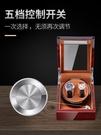 搖錶器 搖錶器機械錶家用自動手錶盒帶燈轉動放置晃錶充電首飾收納盒高檔 漫步雲端 免運