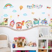 兒童墻貼可愛寶寶兒童房幼兒園裝飾自粘墻紙墻貼畫卡通彩色氣球布置墻貼紙