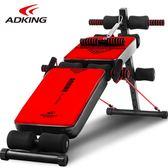 ADKING仰臥板仰臥起坐健身器材家用多功能收腹機仰臥起坐板腹肌板
