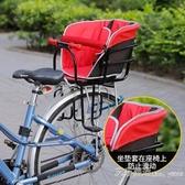 后置座椅坐墊子兒童自行車電動車坐墊秋季透氣四季墊舒適方便耐用 交換禮物YYJ