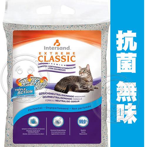 【培菓平價寵物網】CLASSIC》加拿大晶鑽低過敏抗菌凝結細砂7kg*1包