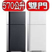 回函贈日立【RG599BGPW】570公升雙門冰箱(與RG599B同款)GPW琉璃白