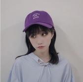 韓版休閒百搭帽子女春夏季鴨舌帽