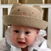 造型帽兒童兒童帽子小熊草帽小熊造型帽寶寶草帽兒童盆帽嬰兒帽子春夏季 嬡孕哺