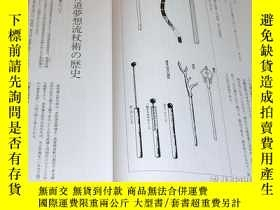 二手書博民逛書店Introductory罕見Book of Japanese JODO japan kendo jojutsu m
