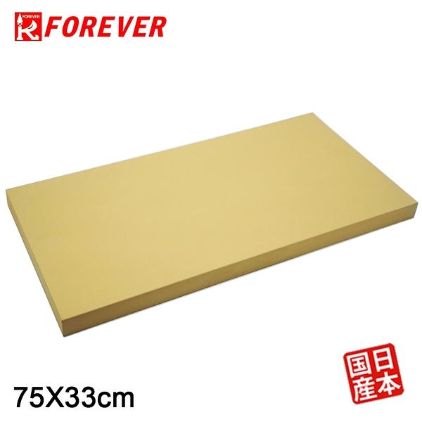 【FOREVER】鋒愛華營業用砧板(75x33CM)